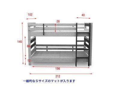 二段ベッド超耐荷重900kg2段ベッド3WAY通常サイズロータイプ高さ145cm日本製国産低い小さいちいさいミニ桧無垢材天然100%ナチュラルエコGOK二段ベット2段ベットコンパクト【P10】【QOG-80】