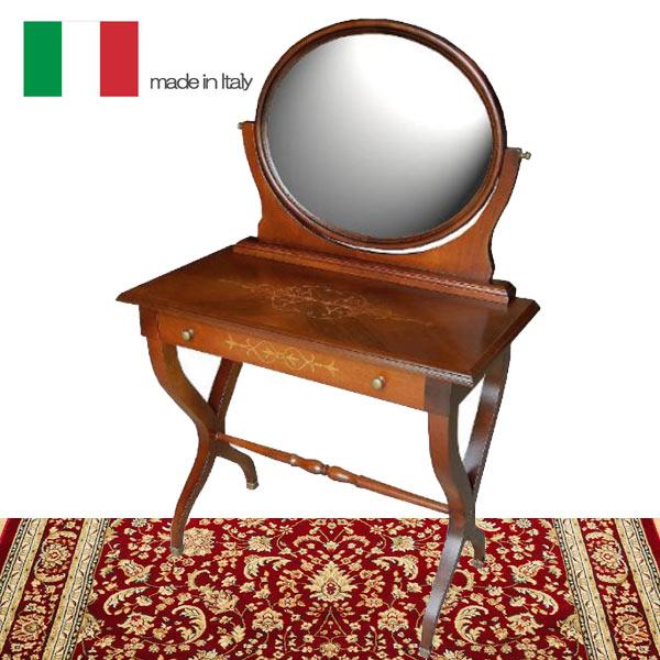 イタリア製 ドレッサー 鏡台 ミラー 送料無料【ne】