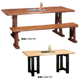 ダイニングテーブルのみ 幅160cm タモ無垢材 重厚な耳付き ブラウン ナチュラル ※椅子・ベンチは別売り GYHC【さらに表示価格より2%off】 【Y-YHC】da-sizuku-dst01601【QOG-40KG】[G2]