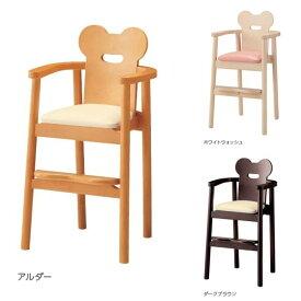 隠れミッキー?シルエットの可愛い子供椅子(補助ベルト付き)  ダイニングチェア ベビーチェア 子ども 椅子 子供椅子 t002-m043-kodomo5belt【QST-200】