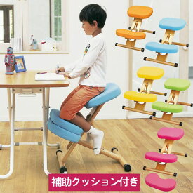 姿勢が良くなる デスク チェア 子供から大人まで 補助クッション付きバランスチェアタイプ CH-889CK 子供椅子【特選】t002-m045-prc-c89k【QST-160】【JG】