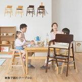 子供椅子キトコキッズダイニングチェア送料無料座面・足置き高さ調整可能オーク材子供チェアー子供椅子キッズチェア送料無料ダイニング学習チェア頭の良くなる椅子子ども椅子子供椅子キッズチェアー北欧木製P10[G2]【sm】