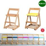【杉工場】日本製子供椅子木の温もりと環境に優しいチェア♪健康家具自然塗料【学習いす】【レオ】子ども椅子子供椅子オイル塗装キャスター付【特選】【さらに表示価格より8%off】【とも】