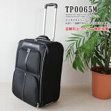 ポケットの沢山あるスーツケースビジネスキャリーバッグ大容量Mサイズビッグサイズキャリーバッグ出張、旅行にbgm【あす楽対応】さらに特典付き【アウトレット】[G2]