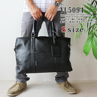 ボストンバッグメンズSサイズ2WAY旅行バッグ黒いボストンバッグレディースにもお勧めなボストンバッグブラック旅行鞄カバン父の日買い替えボストンバック旅行バック【あす楽対応】bgm【アウトレット】[G2]わけありワケあり訳ありアウトレットOUTLET