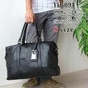 ボストンバッグ メンズ Sサイズ 2WAY 旅行バッグ 黒いボストンバッグ レディースにもお勧めなボストンバッグ ブラック クロ 黒 旅行鞄 カバン 父の日 買...