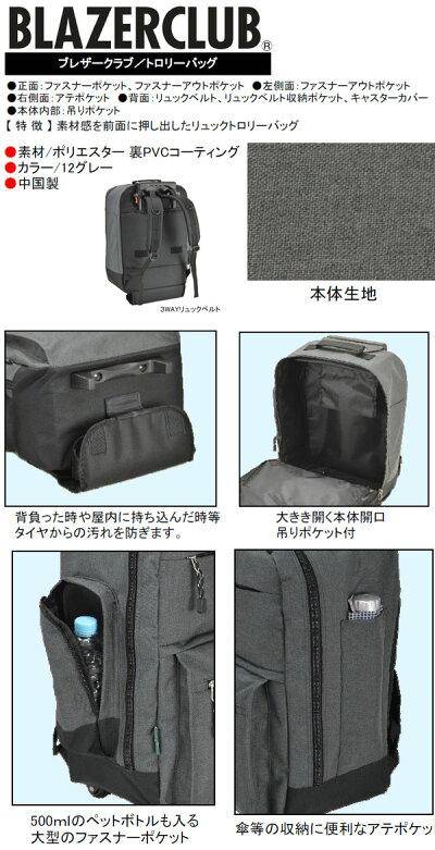 4e613aafaa キャリーバッグキャリーケースリュック提げ鞄出張ビジネス旅行デイパックDパックキャリー鞄3WAY