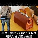 豊岡製 日本製 ミニダレスバッグ 革 牛革 本皮 オイルレザー ビジネスバッグ 集金 営業 ミニビジネスバッグ 小さ…