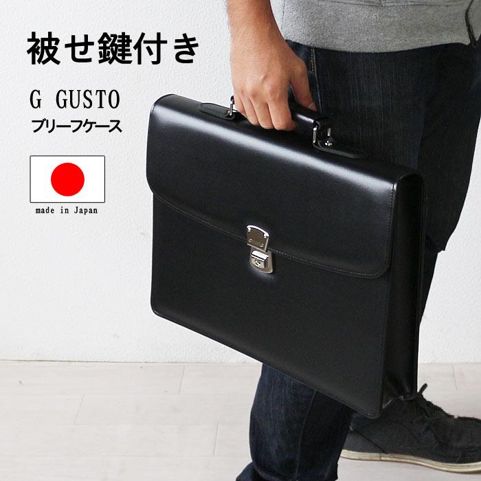 合皮カブセブリーフケース B4書類/38.5cmサイズ 豊岡の鞄 日本製 送料無料 PR10クラッチバッグ