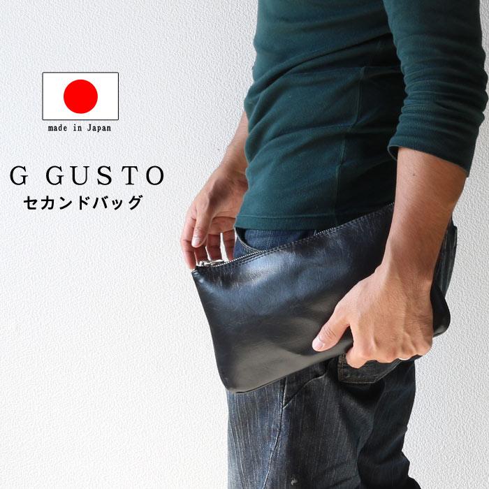 メンズセカンドバッグ ハンドバッグ フォローケース メンズ Gガスト 集金 銀行 営業 鞄 かばん カバン 小さい クラッチバッグ バッグインバッグ P10【PR1】父の日 おすすめ
