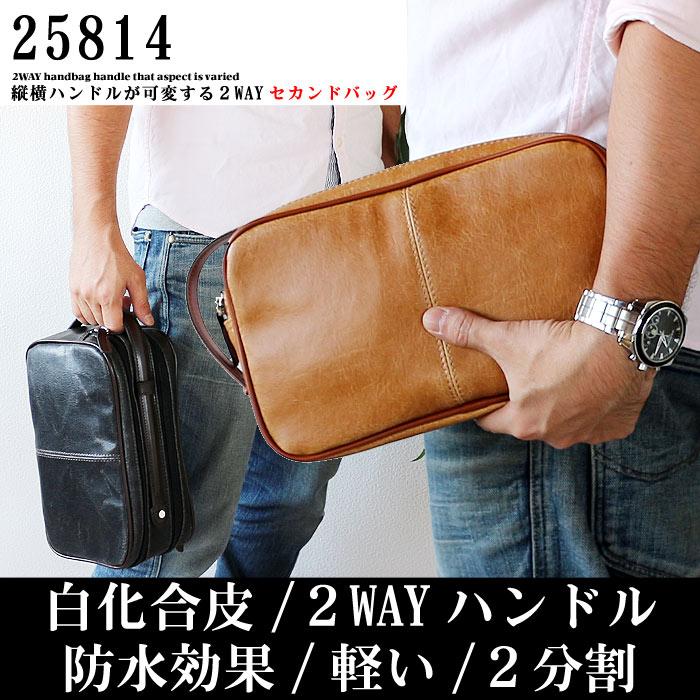 セカンドバッグ 白化合皮 ハンドバッグ メンズ 鞄 カバンセカンドバック 取っ手付き 送料無料 PR10父の日 買い替え プレゼントに 父の日 おすすめ さらに特典付き 【特選】