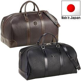ボストンバッグ 旅行かばん 48cmサイズ 豊岡の鞄 日本製 送料無料  【特選】【QSM-140】【JG】