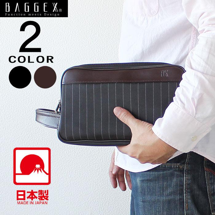 セカンドバッグ メンズ ハンドバッグ ポーチ ナイロン ストライプ 鞄産地 豊岡鞄 日本製 バック 鞄 カバン かばん 送料無料 PR10父の日 おすすめ【さらに特典付き】