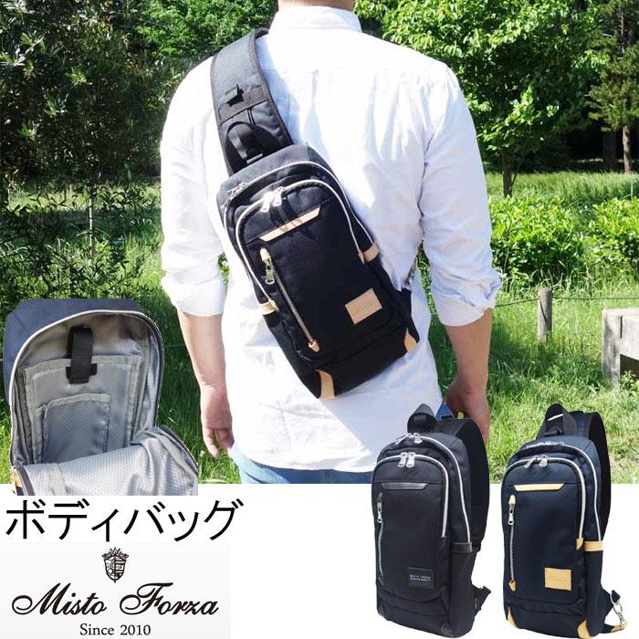 ボディバッグ misto forza ミストフォルツァ ボディーバッグ 背面バッグ 背中バッグ 正面バッグ メンズ レディース ユニセックス PR10 ボデーバッグ ボディバッグ 斜め掛け