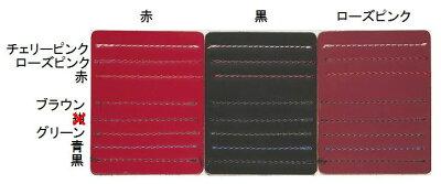 ステッチ(糸)の色変更オーダーオプション3受注生産対象ランドセル専用オプション【ランドセル本体は別売り】【限界価格】【PR1】クーポン除外品