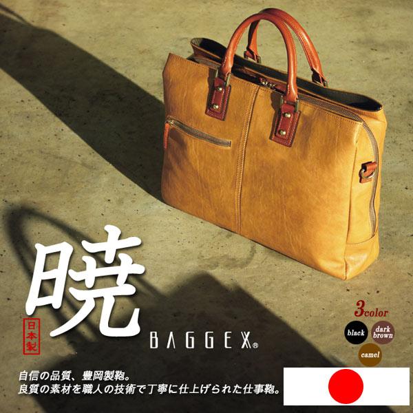 ブリーフケース 大口 三層式 豊岡製 日本製 メンズビジネスバッグ B4ファイル対応 ビジネスバック 2WAY 営業 出張 軽い カバン 鞄 かばん バック 送料無料 PR10 ビジネスバッグ メンズ父の日 おすすめ【さらに特典付き】
