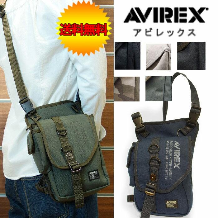 ボディバッグ AVIREX【RVY1】レッグバッグ 送料無料  ポイント10倍ミリタリーブランド【AVIREX】 アウトドア 斜めがけバッグ ミリタリー
