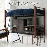 2段ベッドスチール製高さハイ/ミドルロフトベッドシステムベッドm031-【リニューアル】