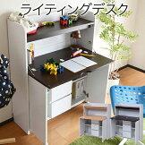 リビングジュニアシリーズライティングデスク天然木デスク木製学習机コンパクト収納型m031-【sm】
