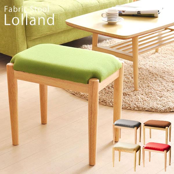 大きめ スツール 送料無料5色 カラフル 四角ダイニングチェア 補助椅子 木製 北欧 椅子 イス 布地 ファブリック おしゃれ かわいい スタッキング[G2] 【QSM-140】