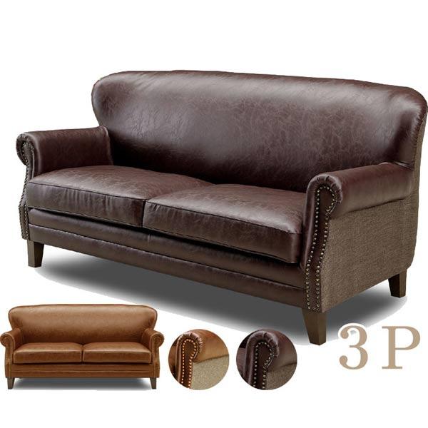 ビンテージ風 ソファー 3人掛け 合皮 キャメル、ダークブラウン レトロ 高級感 マットな質感  GOKソファ 3人掛け ソファ sofa 三人掛け[G2]【QOG-160】