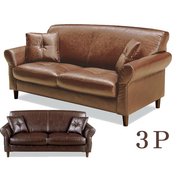 アンティーク風 ソファー 3人掛け 合皮 キャメル、ダークブラウン レトロ 高級感 クラッシックな雰囲気  GOKソファ 3人掛け ソファ sofa 三人掛け[G2]【QOG-160】