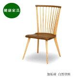 ダイニングチェア【2台セット】【さらに表示価格より3%off】食堂椅子天然自然塗装オーク無垢/ウォールナット和モダンデザイナーズチェアー板座送料無料[G2]【sm】