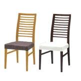 ダイニングチェアー座面PVC(ヌード)<座面カバー別売り>ナチュラル、ウォールナット色椅子いすチェア食卓椅子食卓チェアのみダイニングチェア送料無料【S3】[G2]【sm】t003-m056-zen-ch