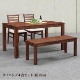 ダイニングテーブルセット4点幅135cmウォールナット無垢材[G2]【ne】