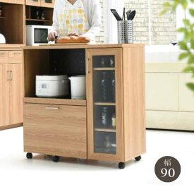 北欧 キッチンシリーズ キッチン収納 90幅 カウンターm031-paf0022 【QSM-60】【JG】