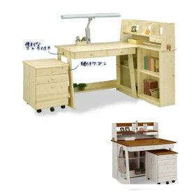学習デスクセット (本体/上棚/ワゴンセット) ハンスーII 2カラー 送料無料 GMK-desk  t001-【QSM-30K】【2D】