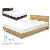 ベッドシングルベッドシングルベッドフレームのみベッドシンプルダークブラウン/ナチュラルスマートデザイン【新生活】(mal-)GOK[G2]