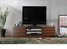 背面収納 TVボード 鏡面仕上げ 幅120cm テレビ台 リビング収納 テレビボード ローボード【PR1】 TVmustm0600001【QSM-220】