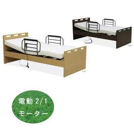 電動リクライニングベッド(1モーター/マットレス別売り)介護支援 SOK シングルベッド 開梱設置送料無料 電動ベッド 介護ベッド 病院退院【QOG-80】【2D】