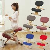 プロポーションチェア子ども椅子姿勢が良くなるデスクチェアバランスチェアタイプCH-88W【特選】クーポン除外品t002-m045-prc-8w【sm-140】