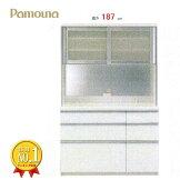 食器棚パモウナ下台引出タイプ幅120cmVKA-1200R(奥行50cm)地域限定開梱設置送料無料在庫有りキッチンボード