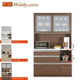 食器棚幅117.5cm高さ194.5cm日本製WOODY(ウッディ)シリーズGYHC【ws】【UR5】[G2]