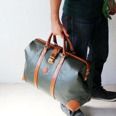 ボストンバッグ46cmサイズ合皮ボンディング加工豊岡の鞄日本製送料無料PR10さらに特典付き【特選】