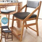 子供椅子座面・足置き高さ調整可能オーク材子供チェアー子供椅子キッズチェア送料無料ダイニング学習チェア学習椅子学習チェア頭の良くなる椅子子ども椅子子供椅子キッズチェアー北欧木製P10t002-m048-kch[G2]【sm-200】メーカー直送