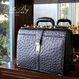 ダレスバッグビジネスバッグ男性メンズオーストリッチフルポイント本物高級本革天然素材天然皮革駝鳥ダチョウリアル大人クイルマーク送料無料ブリーフケースビジネスバック鞄かばんかっこいいカッコイイクール[G2]