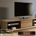 テレビ台 幅155cm TVボード ウォールナット無垢材 ブラウン リビングボード ローボード TVボード テレビボード SSG 【QOG-80】  t001-【P1】【2D】