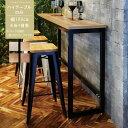 ハイテーブルのみ 幅180cm 高さ100cm 【受注生産:約45日前後】ブラウン×ブラック 長方形 カウンターデスク バーテーブル バーカウンター 机 つくえ カウンターテーブル テーブル てーぶる