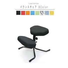 バランスチェア1脚 チェアのみ ブラック レッド オレンジ アクア グリーン ホワイトベア2 ダンガリースター レモンイエロー 椅子 いす イス 姿勢が良くなる バランスチェアタイプ 学習椅子 学習チェア シンプル おしゃれ お洒落 オシャレ 送料無料【QSM-160】【JG】