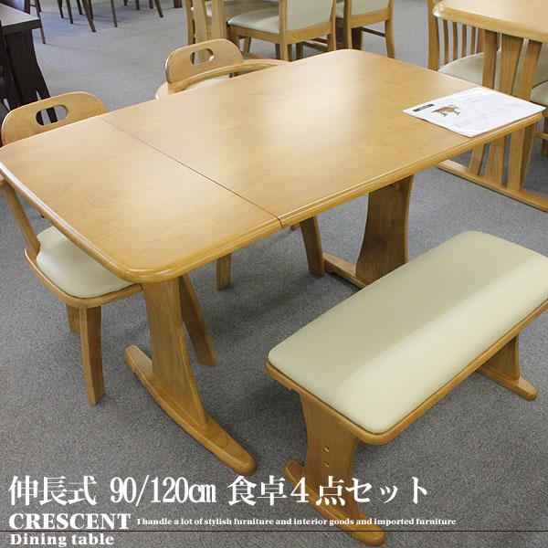 ダイニングテーブルセット 4点 伸張式/バタフライ 幅120cm 回転チェア ダイニングセット 食卓セット ベンチ カントリー