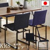 ダイニングチェアーのみ幅44.5cmスチールファブリックブラックダークブルー北欧モダン椅子ダイニングチェアチェアチェアーいすイス椅子送料無料【さらに表示価格より20%off】GMK-dc[G2]【ne】