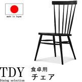 ダイニングチェアーのみ幅48.5cmブナ材ブラック艶消しウレタン塗装食卓用黒クロ北欧モダン椅子ダイニングチェアチェアチェアーいすイス椅子送料無料【さらに表示価格より20%off】GMK-dc[G2]【ne】