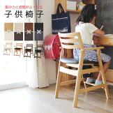 子供椅子幼児〜大人(シニア)まで対応座面・足置き高さ調整可能座面角度調整子供チェアー子供椅子キッズチェアダイニング学習チェア学習椅子リビング学習頭の良くなる椅子北欧木製【P1】[G2]m163-bns-ch【sm-200】【QSM-200】