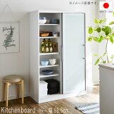 キッチンボード幅99.5cm高さ165.3cmホワイトコンパクト省スペースレンジボードカップボード食器棚日本製国産品SOK開梱設置送料無料【QOG-140】
