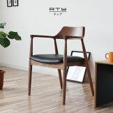 アームチェア肘掛け椅子ブラウンアッシュ材無垢材PVCレザーダイニングチェア重量6kg軽量軽い食卓チェアいすイス椅子デザイナーズチェアウォールナット系カラー【QST-200】GMK