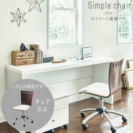 オフィスチェア パソコンチェア パソコンチェアー ブラック PCチェア 回転 キャスター付 昇降式 肘掛付き 椅子 いす イス チェアー 1人掛け 1P スタイリッシュ 【QST-160】【2D】
